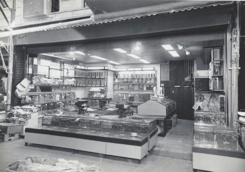 昭和20年代の浪花屋